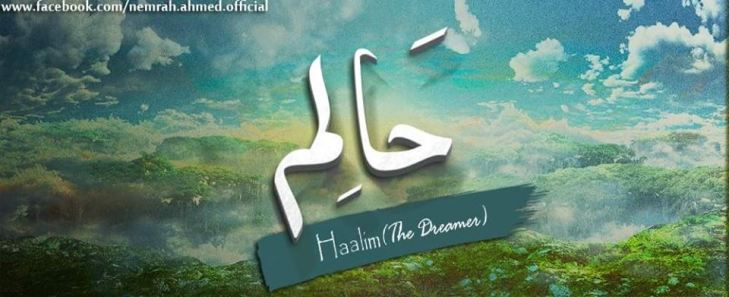 Haalim Episode 15 PDF Download