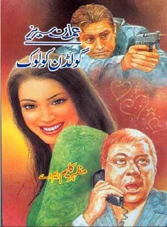 Books poetry pdf shah wasi