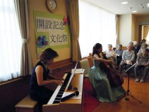 開設記念文化祭-03