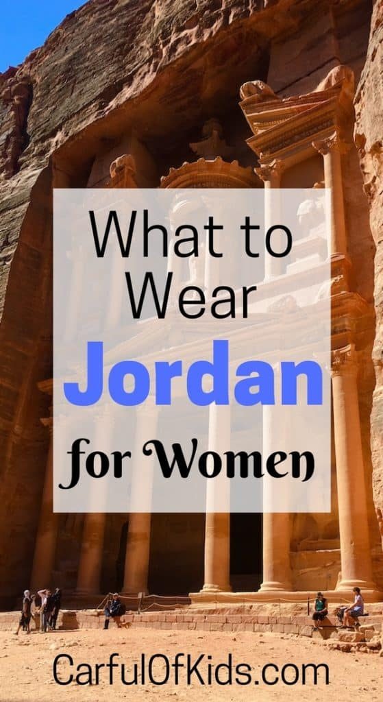 What to wear in Jordan for women topped my list of pre-trip jitters. Though it wasn't a big deal and I didn't have to buy a whole new wardrobe. I've got a packing list for what to pack for your first trip to Jordan.