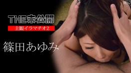 caribbeancom 102716-290 Ayumi Shinoda