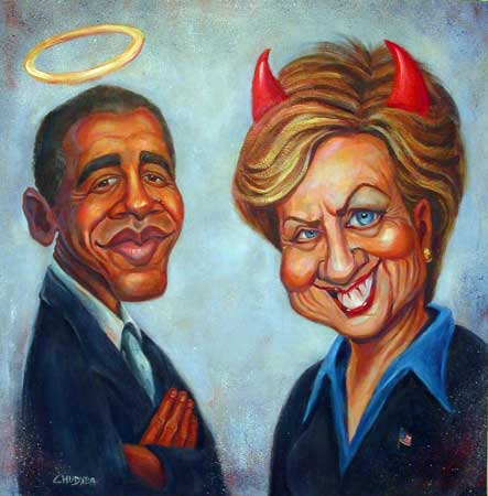 When Clinton supporters think about Obama supporters thinking about Clinton they think of this picture.