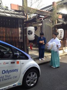Electric Odyssey à Kyoto au Japon
