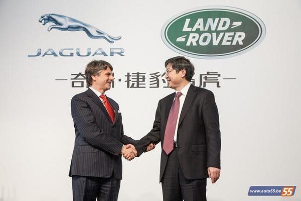 Jaguar Land Rover et la société chinoise Chery concluent un partenariat