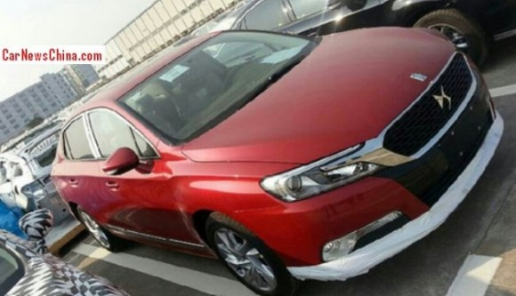 Scoop la DS 5LS surprise en Chine