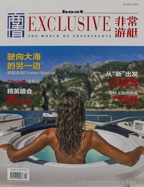 covers_0251