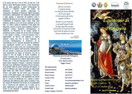 2013_03_20-Planetario-EquinozioPrimavera-01