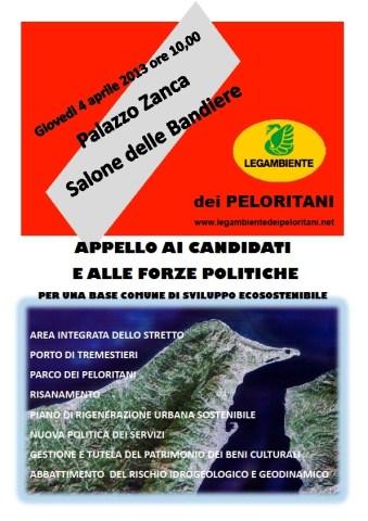 1-2013-legambiente-APPELLO AI CANDIDATI E ALLE FORZE POLITICHE