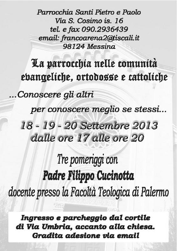 2013_09_18-20-PSSPP-PadreARENA