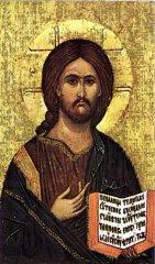 2014_01_25-SanNicolaBari-CS_UnitùCristiani-Icona-Ortodossa