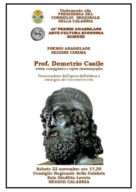 1-2014_11-22-ANASSILAOS-CASILE