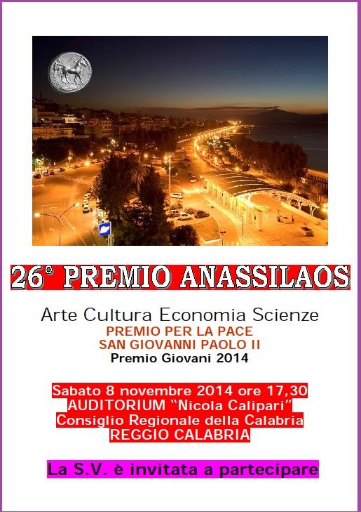 2014_11_08-Anassilaos-premio anassilaos 2014 invito 2