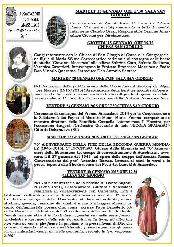 1-2015-Programma-Anassilaos