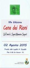 2015_08_02-VSG-Piale-CenaDeiRioni-01