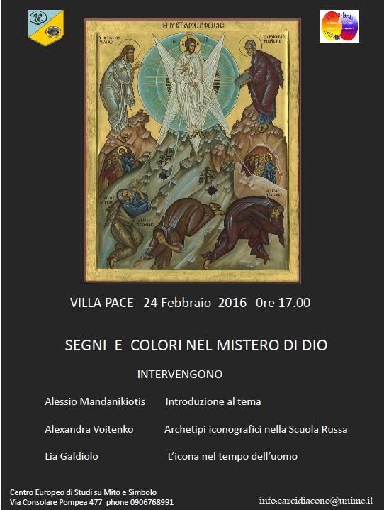 2016_02_24-VillaPace-VillaPace-SegniColoriMisteroDio
