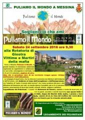 2016_09_24-lap-rotonda_martiri-puliamomondo