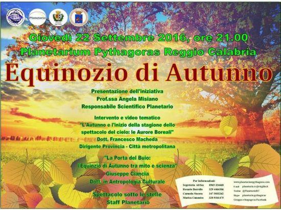 locandina-equinozio-autunno-2016