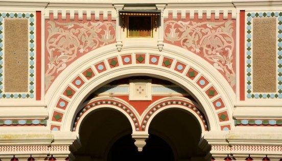Iglesia Memorial de Shipka. Detalle Portada