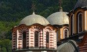 Monasterio de Rila. Cúpulas de la Iglesia de la Natividad