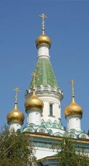Sofía. Cúpulas de la Iglesia Rusa