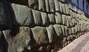 Calle Roca Mayor. Cimientos Incas