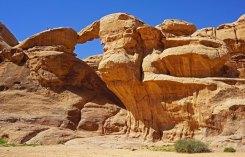 Arco de piedra de Umm Fruth