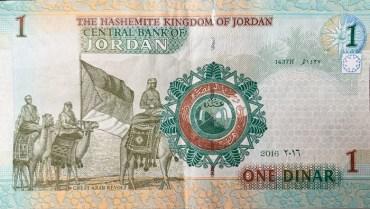 Billete de 1 dinar (revés)