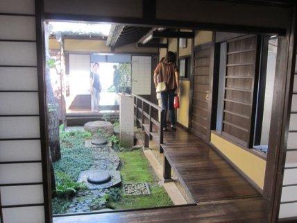 Naramachi Koshino Ie
