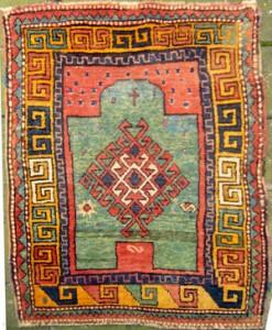 Tapis de prière de Zakatala