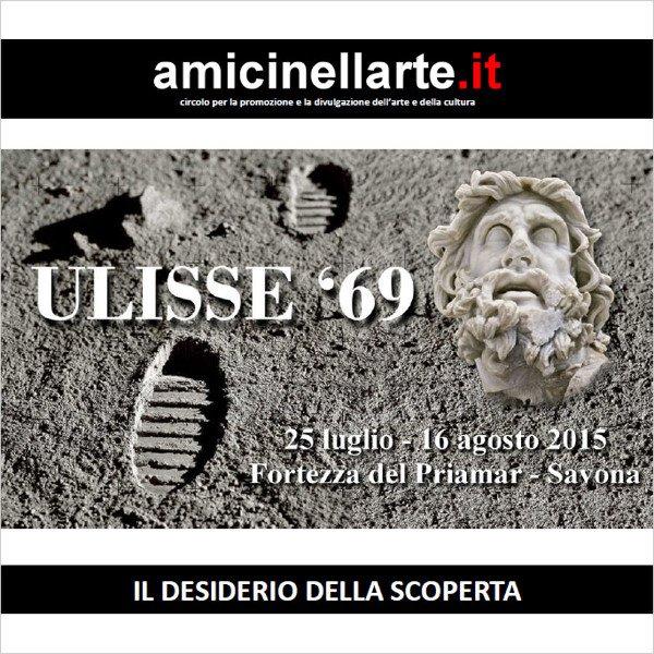 ULISSE '69 - CATALOGO 2015