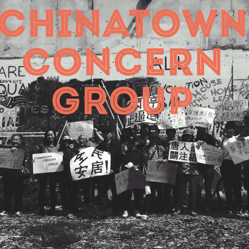 Chinatown Concern Group