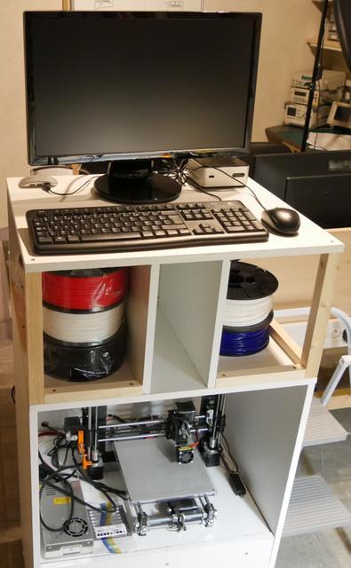 meuble pour imprimante 3d partie