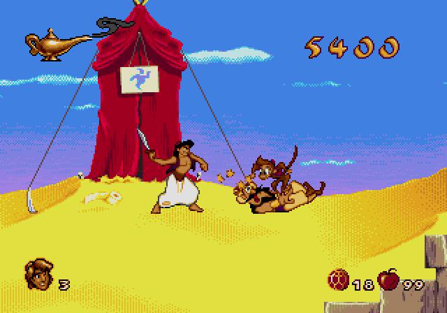 Aladdin_15_(SMD)