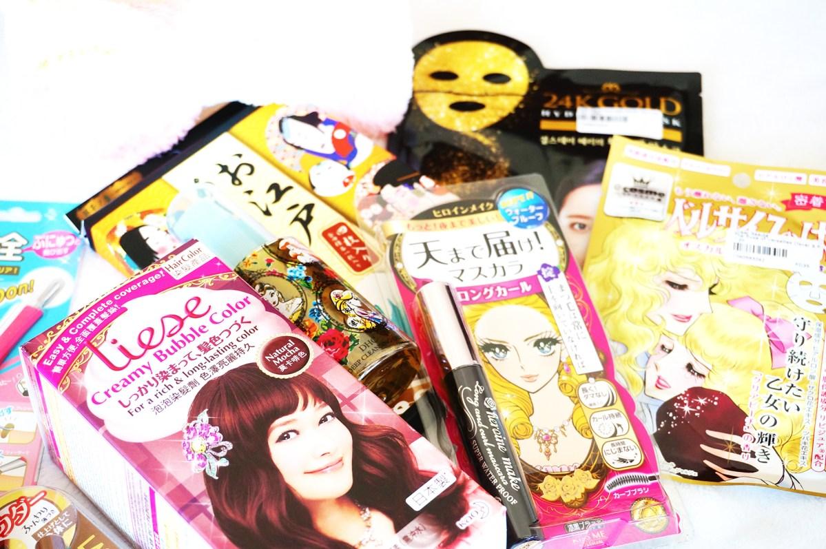 HAUL : des cosmétiques asiatiques !
