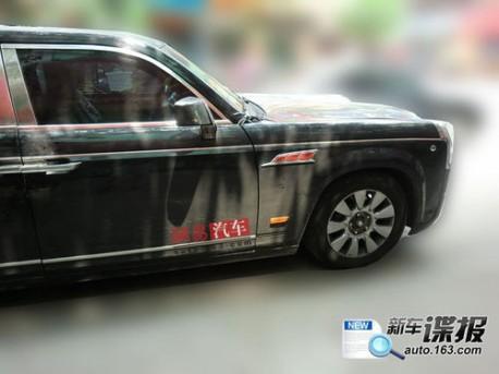 hongqi red flag hqe china 4