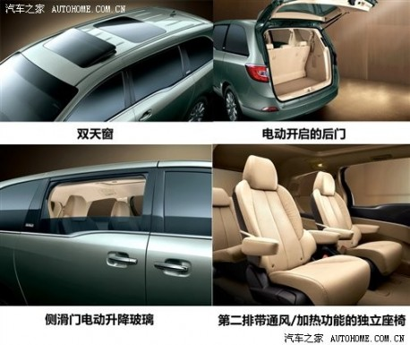 New Buick GL8 launched in China