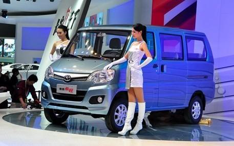 SouEast Xiwang C1 minivan