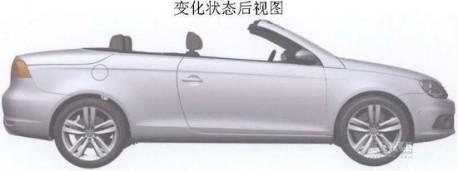 Volkswagen Eos in China