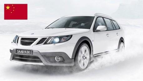Saab China