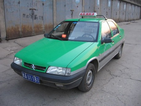 Citroen Fukang China
