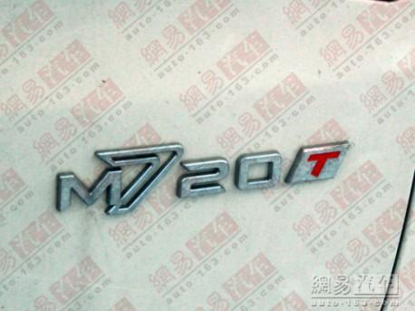 Luxgen M7 MPV