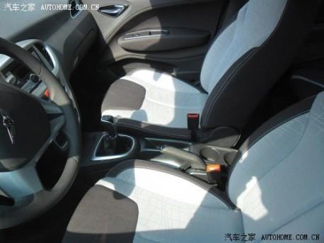 Chery Riich G2 hatchback