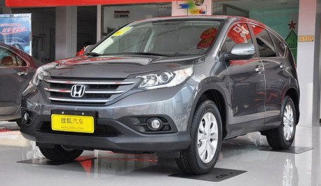 New Honda CR-V in China