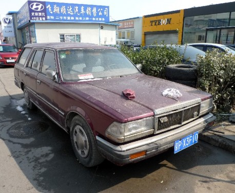 China Car History: Yunbao YB6470