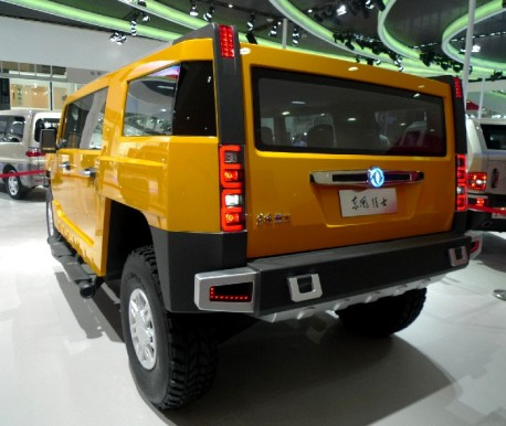 Dongfeng Hummer