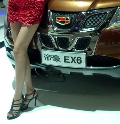 Geely Emgrand EX6