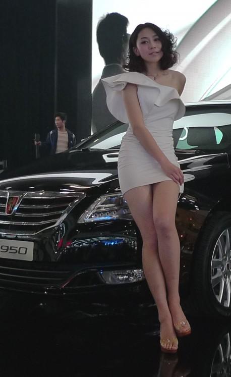 Beijing Auto Show