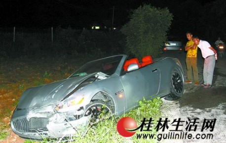 Maserati crash in China