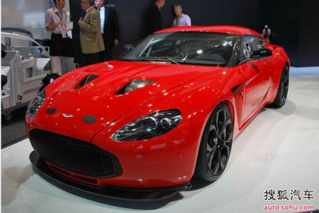 Aston Martin V12 Zagato China