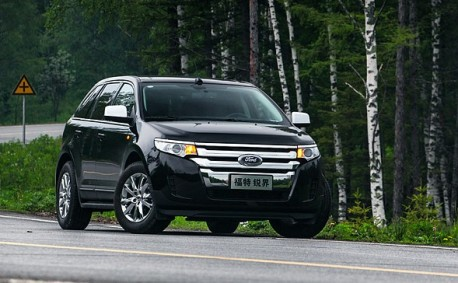 Ford Edge China